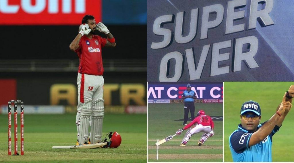 Super Over in game